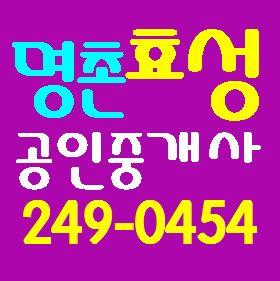 dc215caf125b55f870cb864459632a22_1553148274_0521.jpg